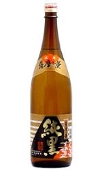 薩摩の薫 純黒 25°芋焼酎 薩摩の薫 純黒は、まだまだ・・・